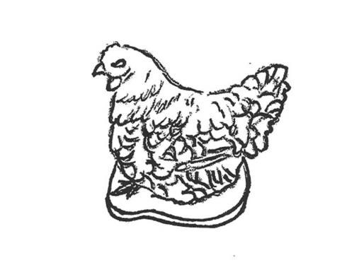 """Chicken - 9"""""""