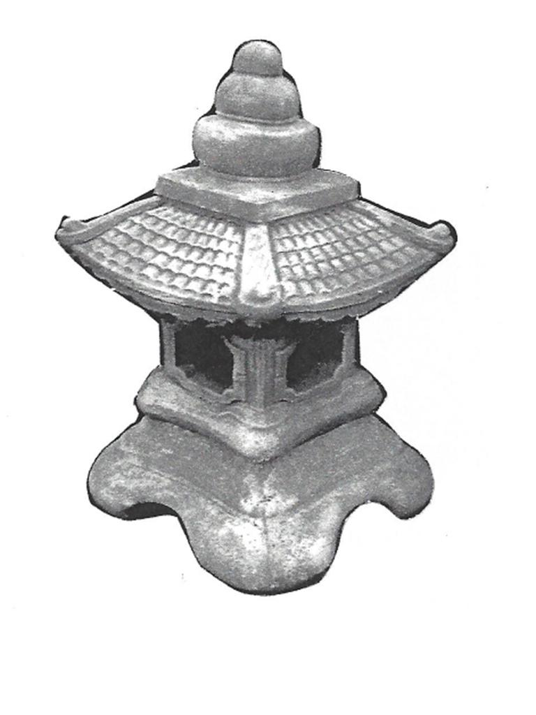 "Pagoda Small Roof - 14"" diameter, 24"" high"