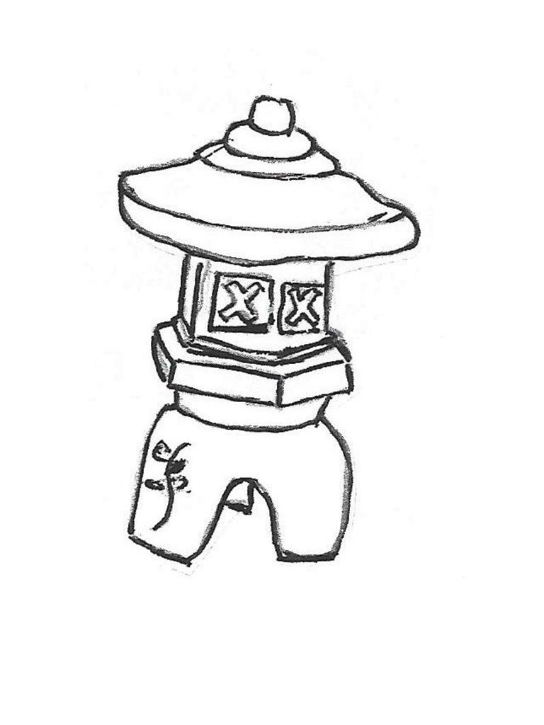 "Small Ming Lantern - 11"" high"