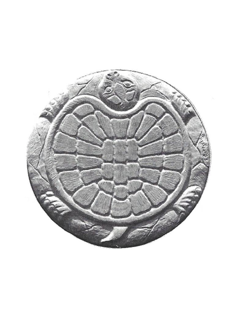 Stepping Stone - Turtle - 18""